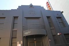 Synagogue, 2014