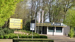 Overloon War Museum Entrance