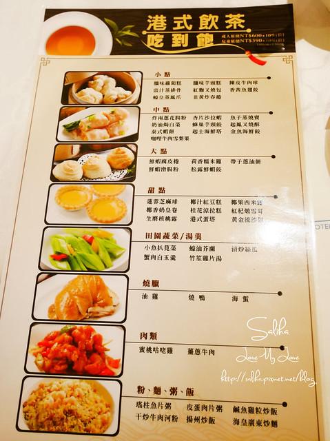 台北馥敦港式飲茶吃到飽 (2)