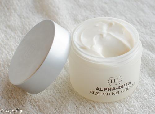 holyland-abr-restoring-cream-1-2
