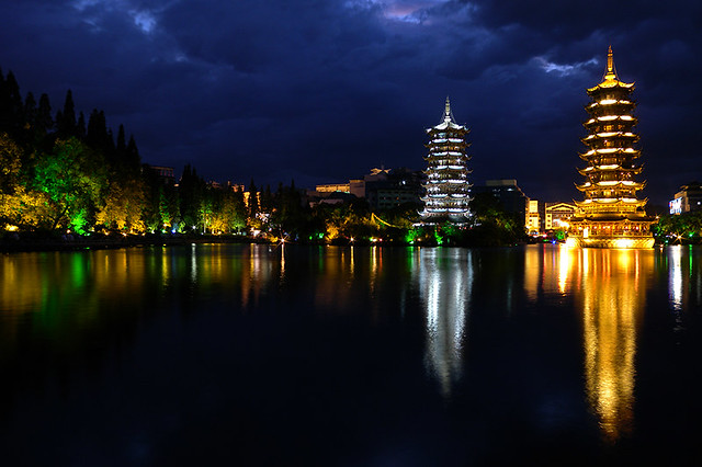 2009071916 - Riyue Shuangta Cultural Park