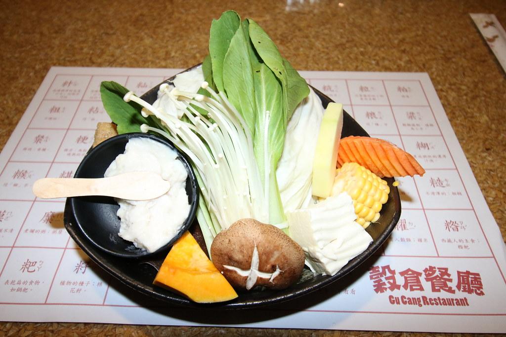 台南西港穀倉餐廳 (28)