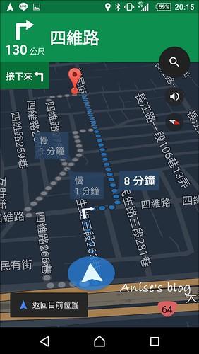 板橋裕民街一毛不拔鹽水雞+綠豆沙002