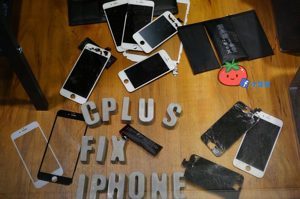 東區蘋果 勁捷手機維修