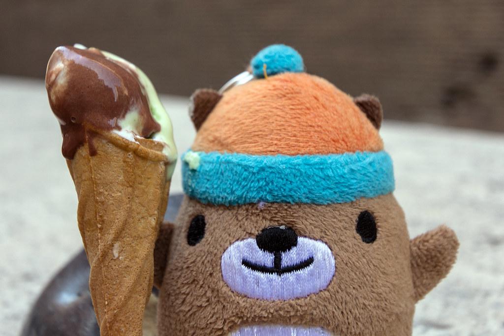 """""""Un piccolino gelato, per favore!"""""""