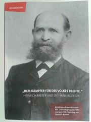 150 Jahre SPD - Jubiläumsveranstaltung der SPD Harburg