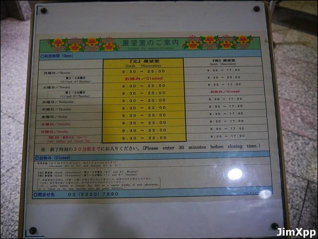P1210156