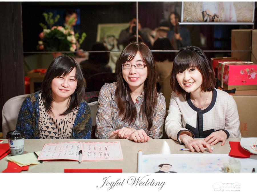 婚攝 小朱爸 IMG_00157
