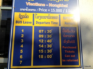 Timetable of International bus from Vientiane to Nong Khai