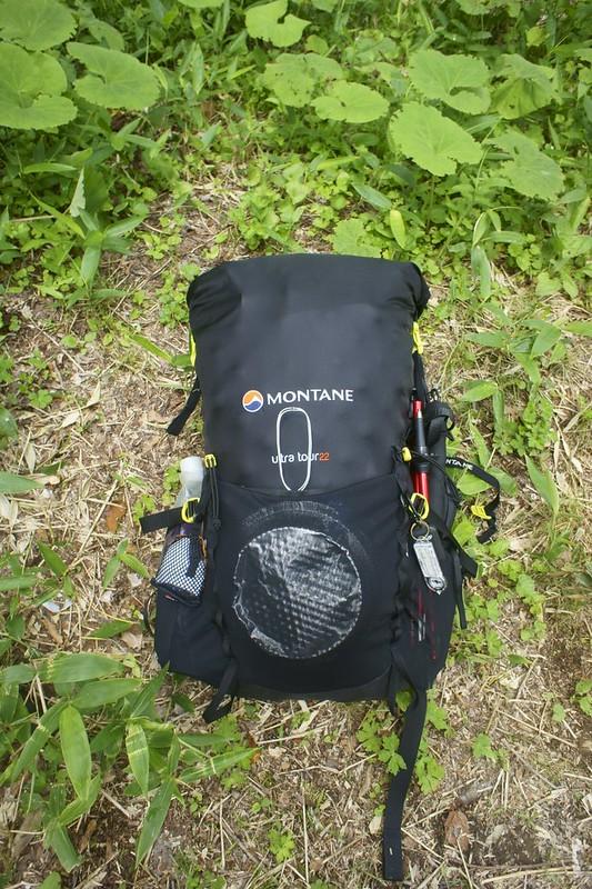 DSC06590 Oze:Mt.Shihutsu Hike