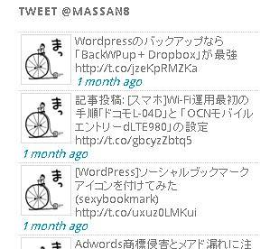 tweetblender