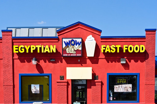 WOW Egyptian Fast Food