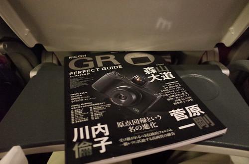 GR001045