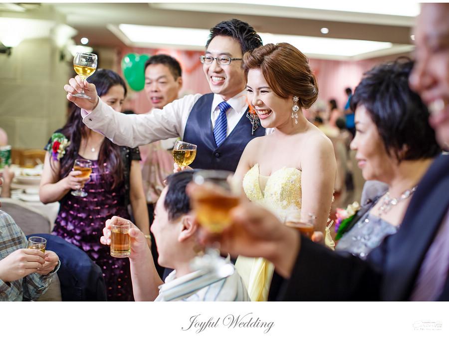 士傑&瑋凌 婚禮記錄_00172