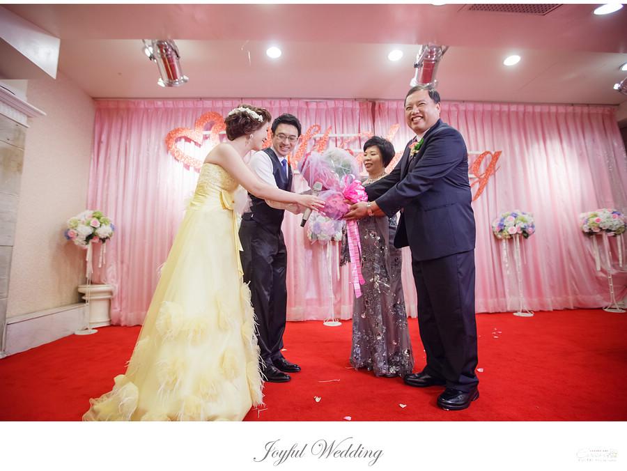 士傑&瑋凌 婚禮記錄_00150