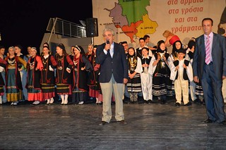 Ένωση Ηπειρωτών Ιλίου  11ο Ηπειρώτικο Σεργιάνι
