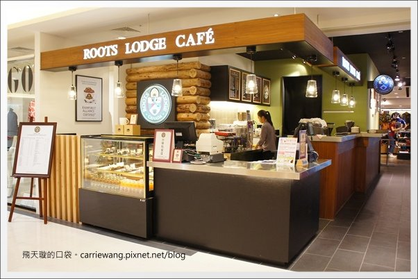 Roots Cafe (2)
