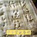 H1508心經掛飾藝品木匾雕刻神明廳佛堂神桌佛桌佛像掛