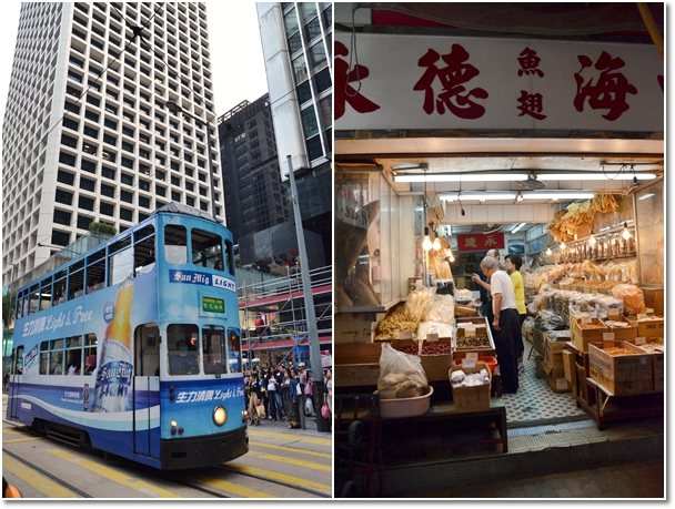 Tram Car & Dried Seafood @ Sheung Wan