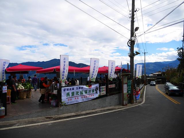[新竹 尖石]–高山上的美味市集–馬里光部落市集