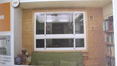 邱繼哲自製的雙層窗 翻拍自邱繼哲著作「好房子 一』