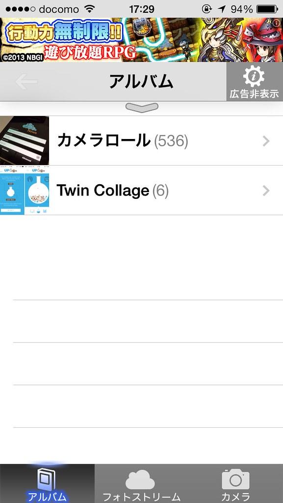 Select a Photo Storage