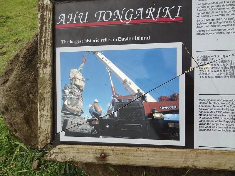Easter island 24 145