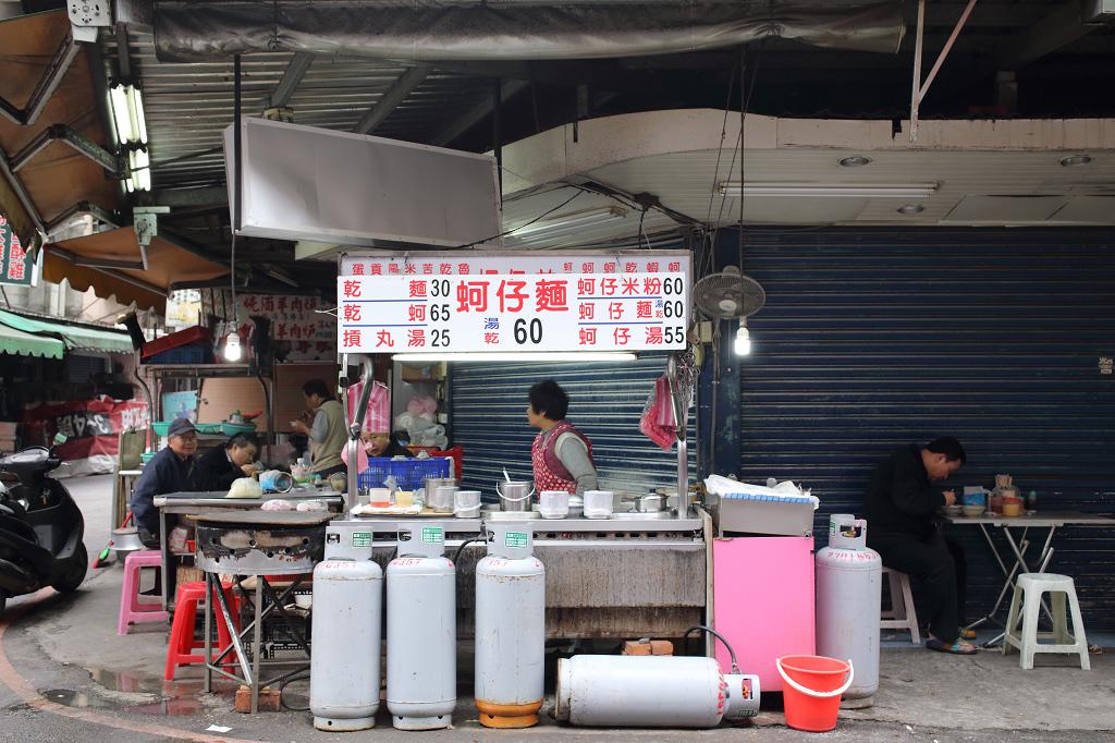20140321板橋-民治街蚵仔湯 (1)