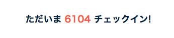140507-0005