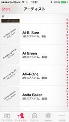 iTunes Matchの末