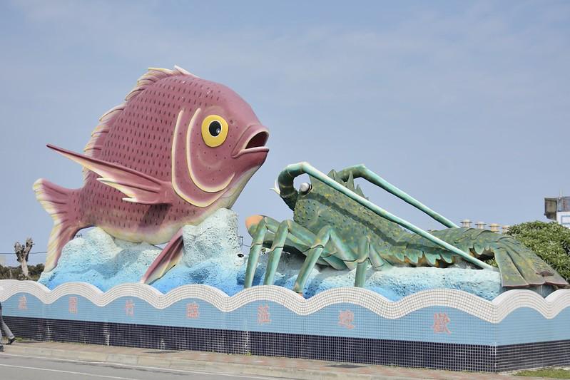 竹圍漁港入口標誌