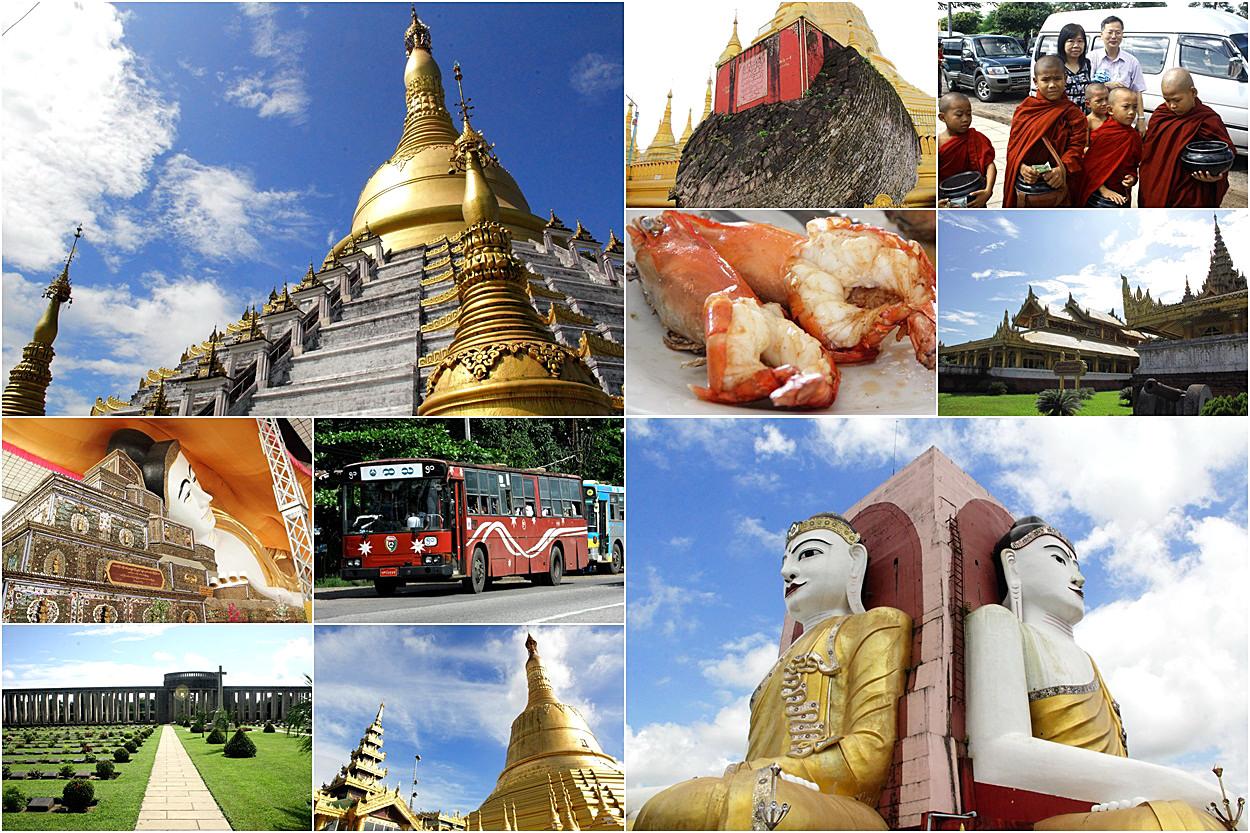MDC-Myanmar-001