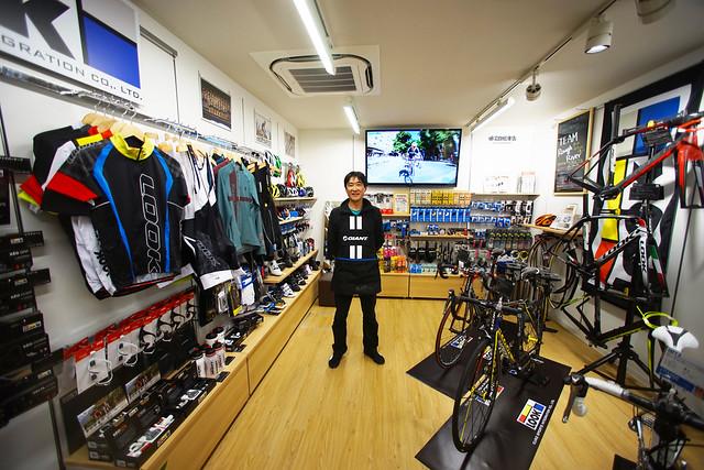 Bicycle Shop Hosonuma
