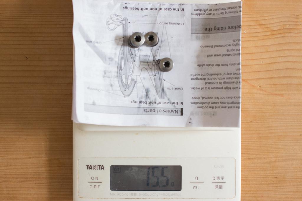 チェーンリング フィキシングボルト純正の重量