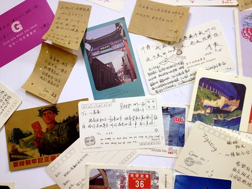 unreadable postcards