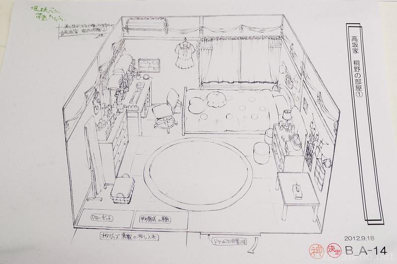 俺妹展-20130505-DSC_4612