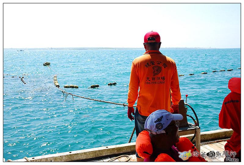 2013元貝休閒漁業_13