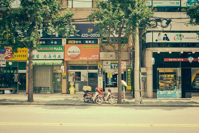 Seoul: Bangi-dong