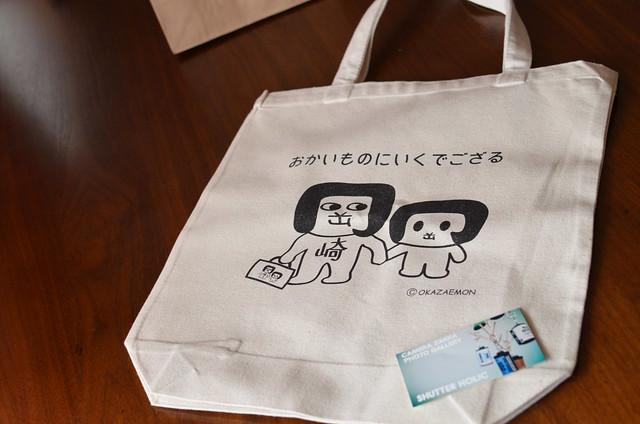 Okazaemon_bag_1