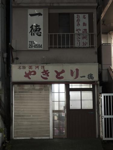 2013.10.11(P9224038_E1_14-35mm_CS6