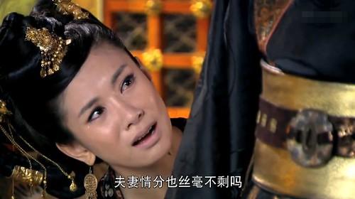 12-阿史那皇后-問皇上夫妻情份