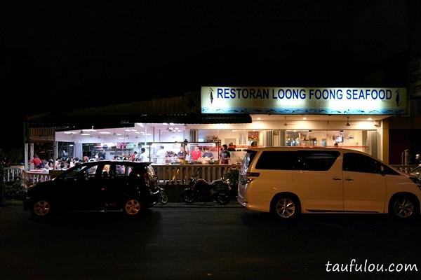 long fong (1)