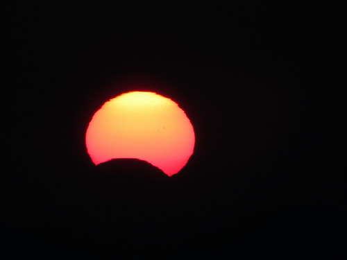sun sunrise northcarolina blueridgeparkway westernnorthcarolina partialsolareclipse southernappalachians thunderhillsoverlook canonpowershotsx40hs