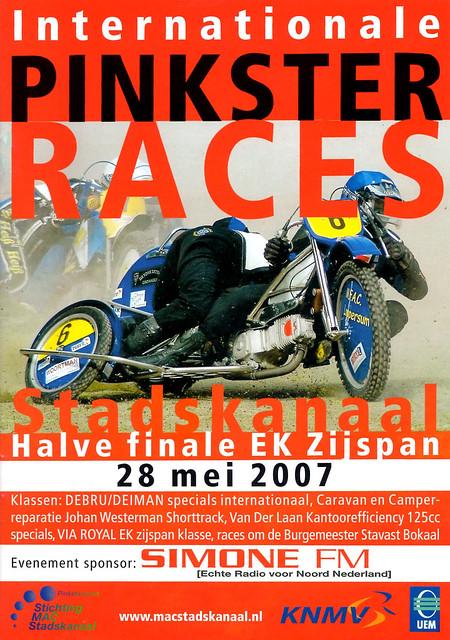 SC 2007 sc1