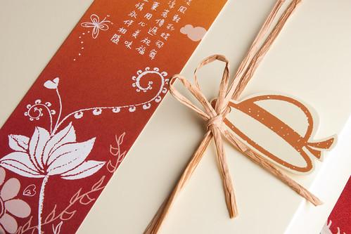 樂米工坊米麵條禮盒0324