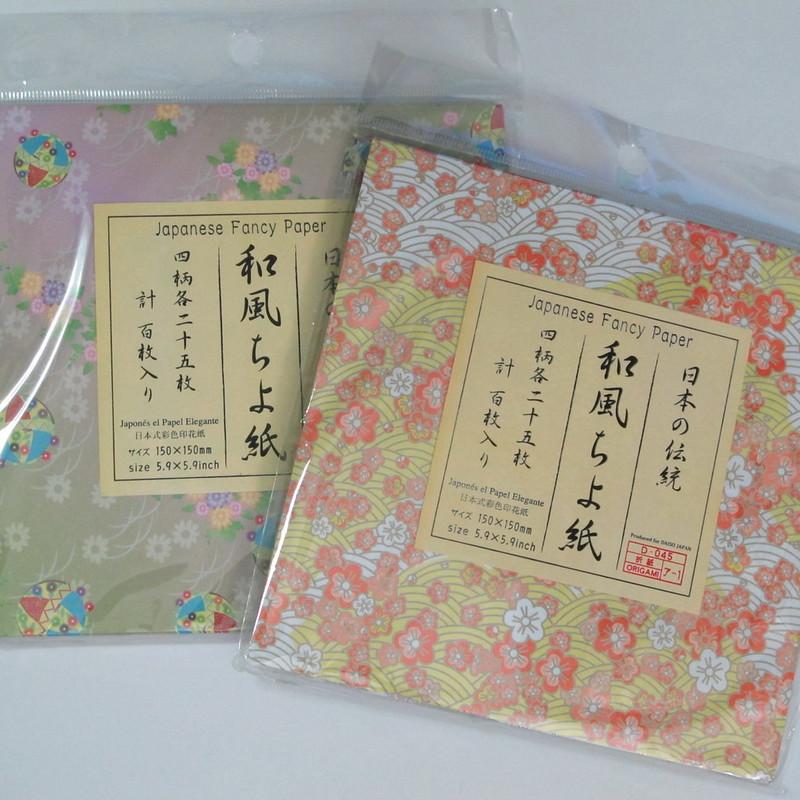เลือกซื้อกระดาษสำหรับพับโอริงามิ (Origami paper) 010