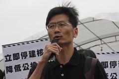中原大學財經系副教授徐偉群。