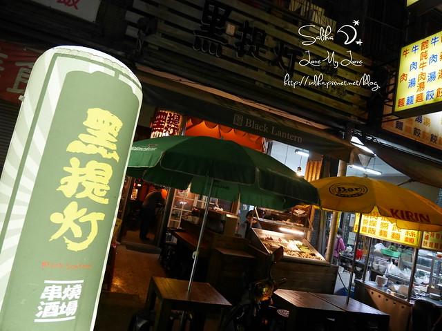 台中北區居酒屋黑提燈 (4)