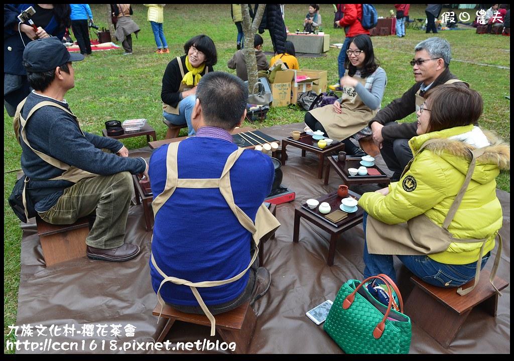 九族文化村-櫻花茶會DSC_4345