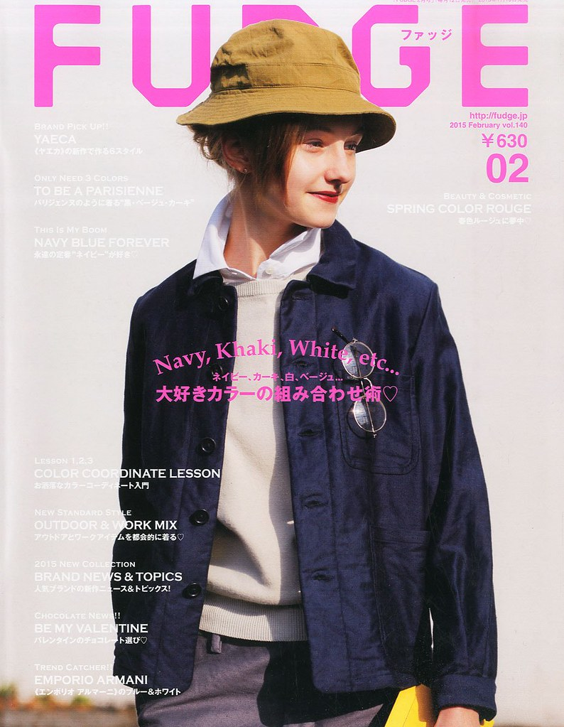 Fudge magazine | tumblr.